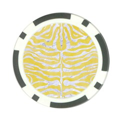 Skin2 White Marble & Yellow Watercolor Poker Chip Card Guard by trendistuff