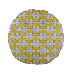 Puzzle1 White Marble & Yellow Watercolor Standard 15  Premium Flano Round Cushions by trendistuff