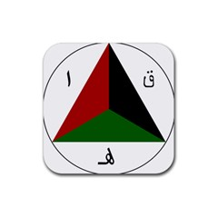 Afghan National Air Force Roundel Rubber Coaster (square)  by abbeyz71