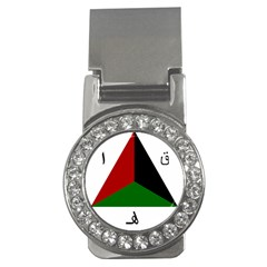 Afghan National Air Force Roundel Money Clips (cz)  by abbeyz71