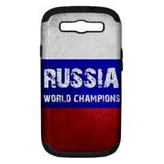 Football World Cup Samsung Galaxy S Iii Hardshell Case (pc+silicone) by Valentinaart