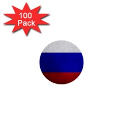 Football World Cup 1  Mini Buttons (100 Pack)