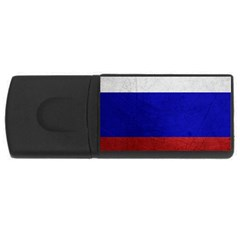 Football World Cup Rectangular Usb Flash Drive by Valentinaart