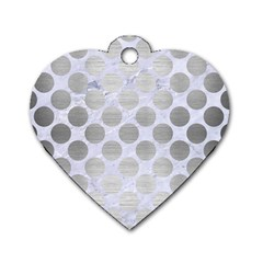 Circles2 White Marble & Silver Brushed Metal (r) Dog Tag Heart (two Sides)