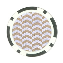 Chevron2 White Marble & Sand Poker Chip Card Guard
