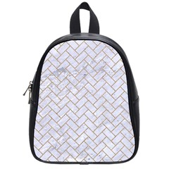 Brick2 White Marble & Sand (r) School Bag (small)