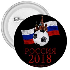 Russia Football World Cup 3  Buttons by Valentinaart