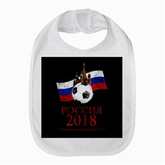 Russia Football World Cup Amazon Fire Phone by Valentinaart