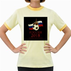 Russia Football World Cup Women s Fitted Ringer T Shirts by Valentinaart