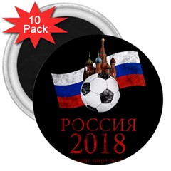 Russia Football World Cup 3  Magnets (10 Pack)  by Valentinaart