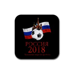 Russia Football World Cup Rubber Coaster (square)  by Valentinaart