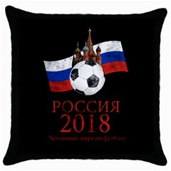 Russia Football World Cup Throw Pillow Case (black) by Valentinaart