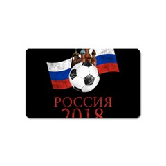 Russia Football World Cup Magnet (name Card) by Valentinaart