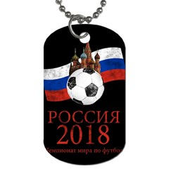 Russia Football World Cup Dog Tag (two Sides) by Valentinaart