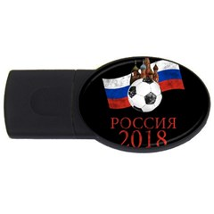 Russia Football World Cup Usb Flash Drive Oval (2 Gb) by Valentinaart