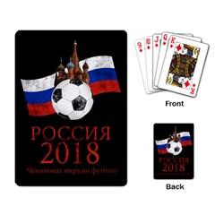 Russia Football World Cup Playing Card by Valentinaart