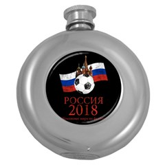 Russia Football World Cup Round Hip Flask (5 Oz) by Valentinaart