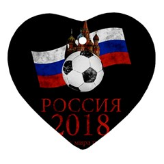 Russia Football World Cup Heart Ornament (two Sides) by Valentinaart