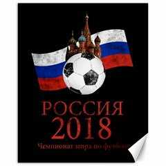 Russia Football World Cup Canvas 16  X 20   by Valentinaart