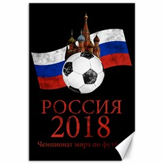 Russia Football World Cup Canvas 24  X 36  by Valentinaart