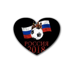 Russia Football World Cup Rubber Coaster (heart)  by Valentinaart