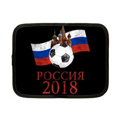 Russia Football World Cup Netbook Case (small)