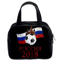 Russia Football World Cup Classic Handbags (2 Sides) by Valentinaart