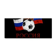 Russia Football World Cup Cosmetic Storage Cases by Valentinaart