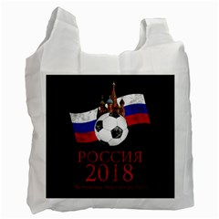 Russia Football World Cup Recycle Bag (two Side)  by Valentinaart