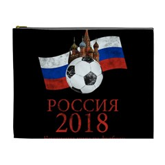 Russia Football World Cup Cosmetic Bag (xl) by Valentinaart