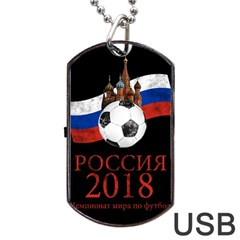 Russia Football World Cup Dog Tag Usb Flash (one Side)