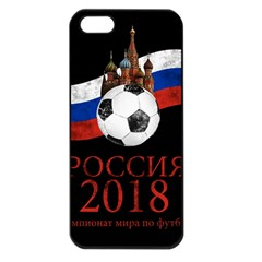Russia Football World Cup Apple Iphone 5 Seamless Case (black) by Valentinaart