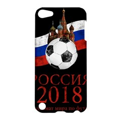 Russia Football World Cup Apple Ipod Touch 5 Hardshell Case by Valentinaart