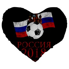 Russia Football World Cup Large 19  Premium Heart Shape Cushions by Valentinaart