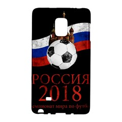 Russia Football World Cup Galaxy Note Edge by Valentinaart