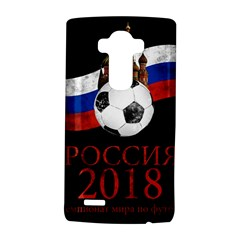 Russia Football World Cup Lg G4 Hardshell Case