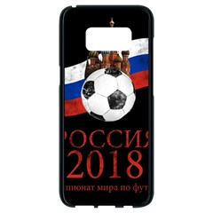Russia Football World Cup Samsung Galaxy S8 Black Seamless Case by Valentinaart