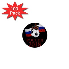 Russia Football World Cup 1  Mini Buttons (100 Pack)