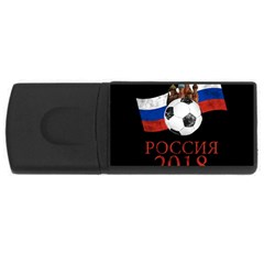 Russia Football World Cup Rectangular Usb Flash Drive by Valentinaart