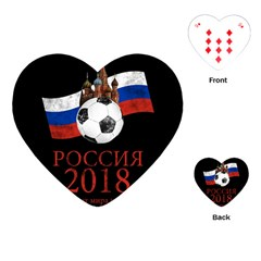 Russia Football World Cup Playing Cards (heart)  by Valentinaart