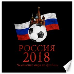 Russia Football World Cup Canvas 12  X 12   by Valentinaart