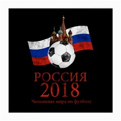 Russia Football World Cup Medium Glasses Cloth by Valentinaart