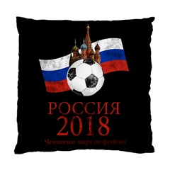Russia Football World Cup Standard Cushion Case (two Sides) by Valentinaart
