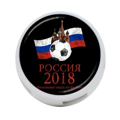 Russia Football World Cup 4 Port Usb Hub (one Side) by Valentinaart