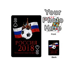 Russia Football World Cup Playing Cards 54 (mini)  by Valentinaart