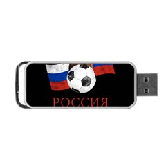Russia Football World Cup Portable Usb Flash (two Sides) by Valentinaart