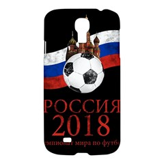 Russia Football World Cup Samsung Galaxy S4 I9500/i9505 Hardshell Case by Valentinaart