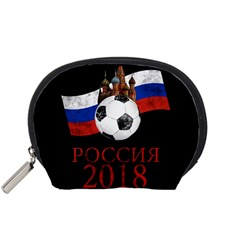 Russia Football World Cup Accessory Pouches (small)  by Valentinaart