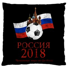 Russia Football World Cup Large Flano Cushion Case (one Side) by Valentinaart