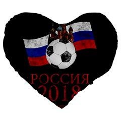 Russia Football World Cup Large 19  Premium Flano Heart Shape Cushions